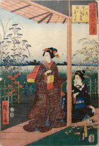 Illustration du Genji Monogatari, 19ème siècle. Musée Saint-Remi à Reims.